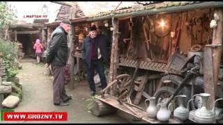 В доме жителя села Мартан-чу собрано около 600 экспонатов из жизни средневековых чеченцев