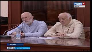 Вести Чеченской Республики 03.07.19