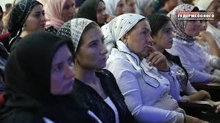В ЦКР состоялся мероприятие посвященное 68-й годовщине Ахмата-Хаджи Кадырова