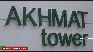 Строительство проекта «Ахмат-Тауэр» в Грозном идет полным ходом