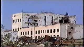 04/08/1997.Грозный.Руины города.Стадион -Динамо-.