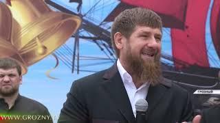 В Центре образования имени Ахмата-Хаджи Кадырова прозвенел последний звонок для выпускников