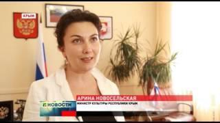 В Крыму стартовали Дни Чеченской Республики