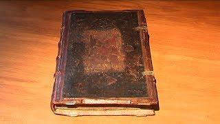 Ученые получили «фотографию» Ивана Грозного из XVI века