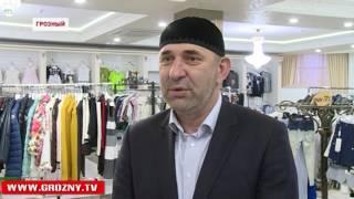 Фонд Кадырова обеспечит детей из малоимущих одеждой на Ид аль-Фитр