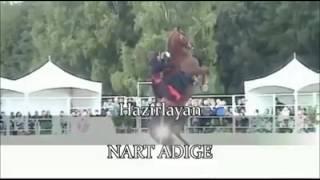 Танец чеченской  лошади