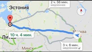 Из Москвы в Латвию на машине на выходные, Рига, Крутой отель