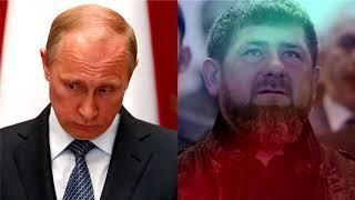 Злой Кавказец про Кадырова и Путина