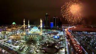 Новый год в Грозном с высоты птичьего полёта