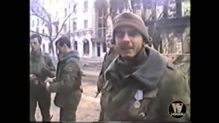 Чечня, Грозный. Морская пехота Северного флота ( февраль 1995г.).