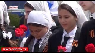 Урус-Мартановские школьники совершили экскурсию в мемориальный комплекс «Аллея славы»