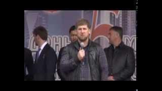 День молодежи Чеченской Республики. 2013 г.