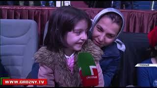 Фонд Кадырова провел традиционную предновогоднюю  благотворительную акцию для детей