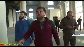 Рамзан Кадыров провел инспекцию строительства Дворца торжеств