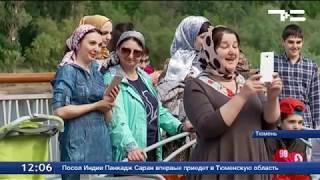 День образования Республики Ингушетия отпраздновали в Тюмени