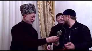 Рамзан Кадыров побывал в гостях у Султана-Хаджи Белхароева