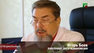 Специальный репортаж ТВ Грозный