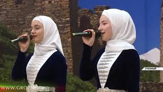 В Центре образования имени Ахмата-Хаджи Кадырова прошло мероприятие ко Дню чеченского языка