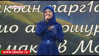В Центре образования имени Ахмата-Хаджи Кадырова состоялось мероприятие ко Дню чеченского языка