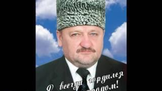 Кадыров Ахмат-Хаджи к дню скорби