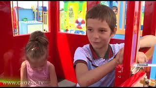 Фонд Кадырова организовал для детей из нуждающихся семей   увлекательную прогулку