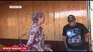 РОФ имени Ахмата-Хаджи Кадырова оказал помощь многодетным и малоимущим семьям Чечни