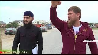 Рамзан Кадыров совершил рабочую поездку в Курчалой