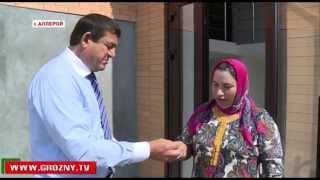 Фонд Кадырова вручил семье Закриевых ключи от дома
