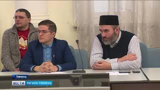 Министр Чеченской Республики по национальной политике Чечни посетил Тюмень
