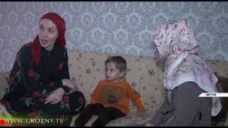 Фонд имени Кадырова помог детям пройти лечение