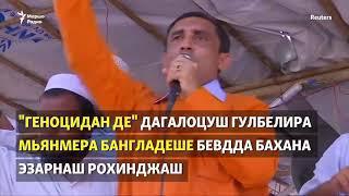 [НОВИНКА] - 2019 смотреть Кадырову(цам) и не только!