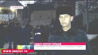 Рамзан Кадыров по строил дорогу В Нажав-юрте