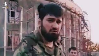 Кадыровец который боится не умереть на пути предателя Ахмата Хаджи
