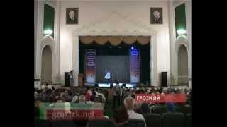 Открытие нового дворца культуры Чечня.