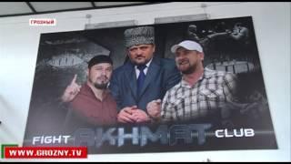 В Военном комиссариате Грозного открыли филиал бойцовского клуба «Ахмат»