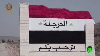 Фонд имени Ахмата Кадырова открыл пункты помощи в Сирии