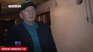 Фонд Кадырова приобрел жилье в Грозном для семьи Магомадовых