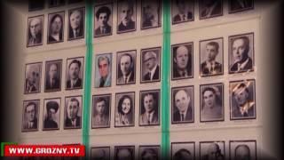 Дорога домой. Ко дню восстановления государственности чеченского народа