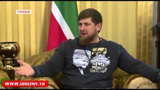 Рамзан Кадыров встретился с распространительницей клеветы в WhatsApp