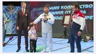Рамзан Кадыров присвоил Рахиму Куриеву звание ПОЧЕТНЫЙ ГРАЖДАНИН ЧЕЧЕНСКОЙ РЕСПУБЛИКИ