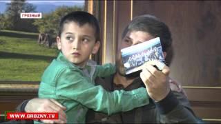 Рамзан Кадыров восстановил справедливость в скандальной истории и вернул детей законным опекунам