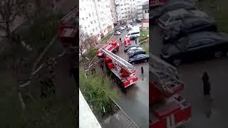 Город.Грозный по улице первомайская пожар в квартире