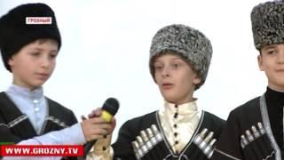 В Центре образования имени Ахмата-Хаджи Кадырова отметили День чеченского языка
