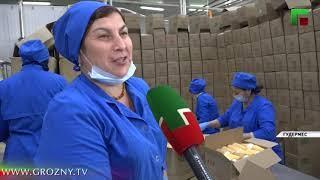 Фонд Кадырова отметил 15-летие