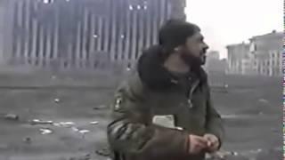 Разрушенный г. Грозный после захвата российскими войсками 1995 год