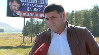 В Красноярске хотят установить памятник Кадырову