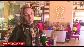Фонд Кадырова организовал благотворительную акцию «Еще одна мечта»