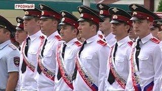 Суворовцы-выпускники покидают стены родного училища Чечня.