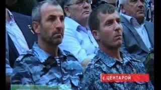 Вечер, посвященный в памяти Ахмата Хаджи Кадырова Чечня.
