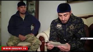 Региональному фонду имени Ахмата - Хаджи Кадырова исполнилось 13 лет